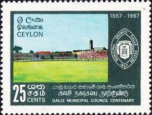 Stamp released for 100th anniversary of Galle Municipal Council